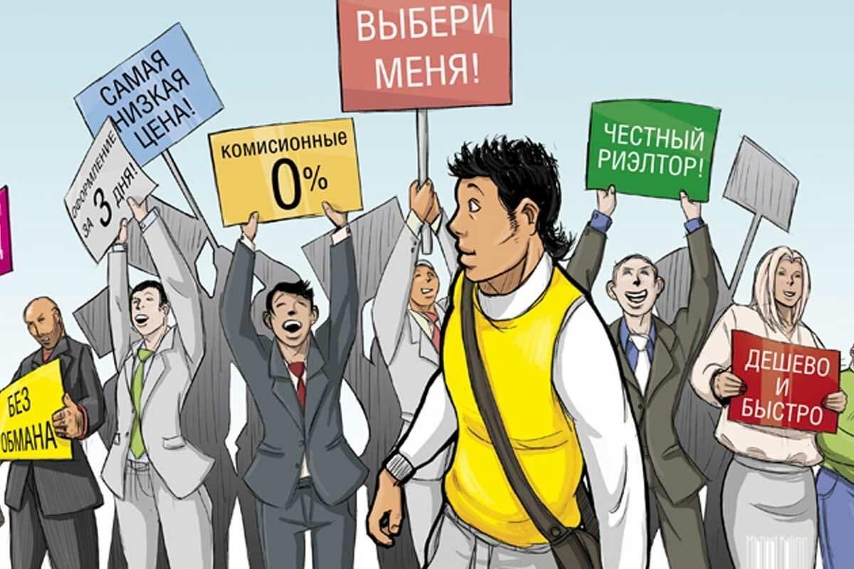 Признаки недобросовестности риэлторской фирмы