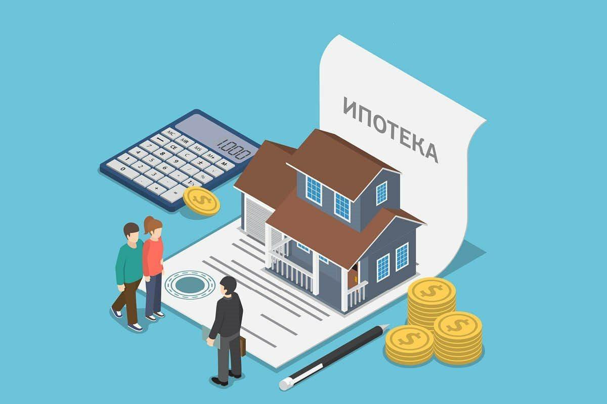 Каким должен быть хороший ипотечный брокер?