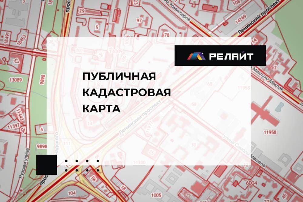 Публичная кадастровая карта: подробная рекомендация по проверке участка